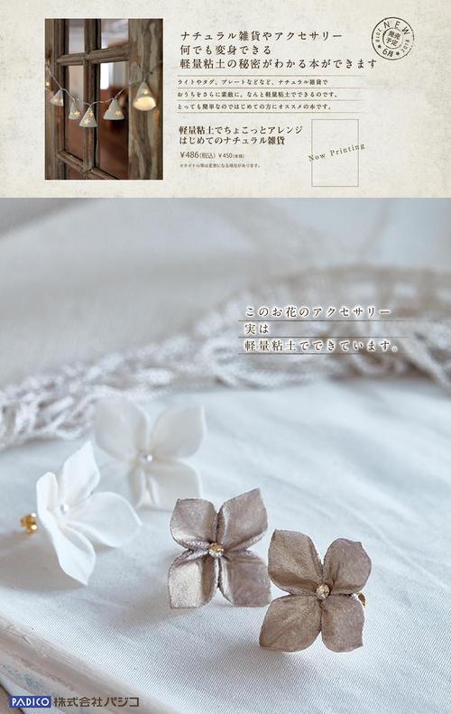 新商品SNSヨウ-01.jpg