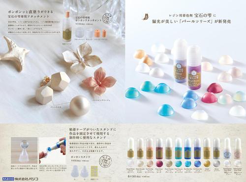 新商品SNSヨウ-02.jpg
