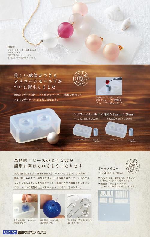 新商品SNSヨウ-04.jpg